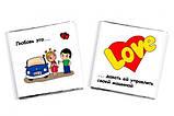 Шоколадный набор Love is 60 г, фото 2