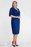 Синее платье на запах большого размера с завышенной талией, фото 2
