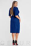 Синее платье на запах большого размера с завышенной талией, фото 3
