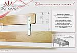 """Двухъярусная кровать """"Дуэт"""" из щита бука 80*190, Эстелла (Украина), фото 10"""
