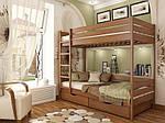 """Двухъярусная кровать """"Дуэт"""" из щита бука 90*200, Эстелла (Украина), фото 6"""