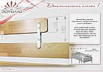 """Двухъярусная кровать """"Дуэт"""" из щита бука 90*200, Эстелла (Украина), фото 10"""