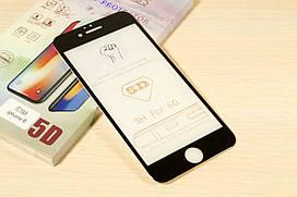 Защитное стекло 5D для iPhone 6 / 6S (Black)