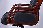 Кресло Ричмонд, кожа черная (642-B+PVC), Бесплатная доставка, фото 6