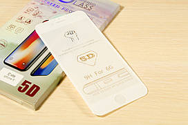 Защитное стекло 5D для iPhone 6 / 6S (White)