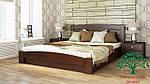 """Кровать двуспальная с подъёмным механизмом """"Селена Аури"""" из щита бука 160*200, Эстелла (Украина), фото 3"""
