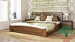 """Кровать двуспальная с подъёмным механизмом """"Селена Аури"""" из щита бука 160*200, Эстелла (Украина), фото 5"""
