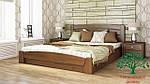 """Кровать двуспальная с подъёмным механизмом """"Селена Аури"""" из щита бука 180*200, Эстелла (Украина), фото 5"""