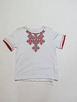 Детская футболка вышиванка для мальчиков Украина 98р-110р