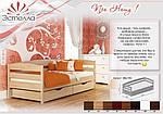 """Кровать подростковая """"Нота Плюс 102"""" из щита бука 80*190, Эстелла (Украина), фото 2"""