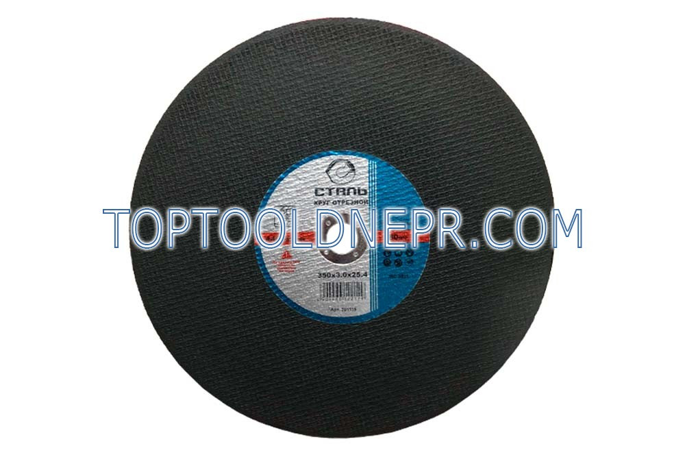 Круг отрезной по металлу СТАЛЬ 350x3,0х25,4 для металлорежущего станка