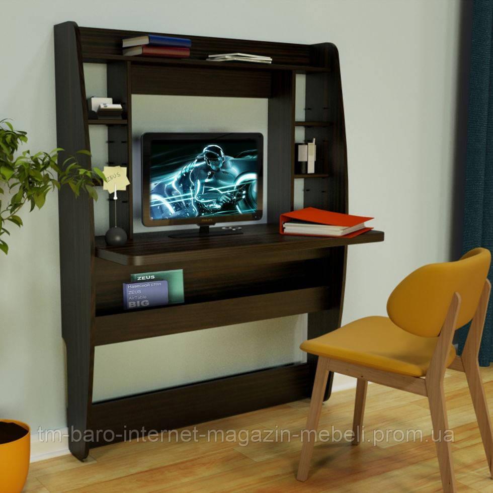 """Стол компьютерный навесной """"Zeus"""" AirTable Big"""