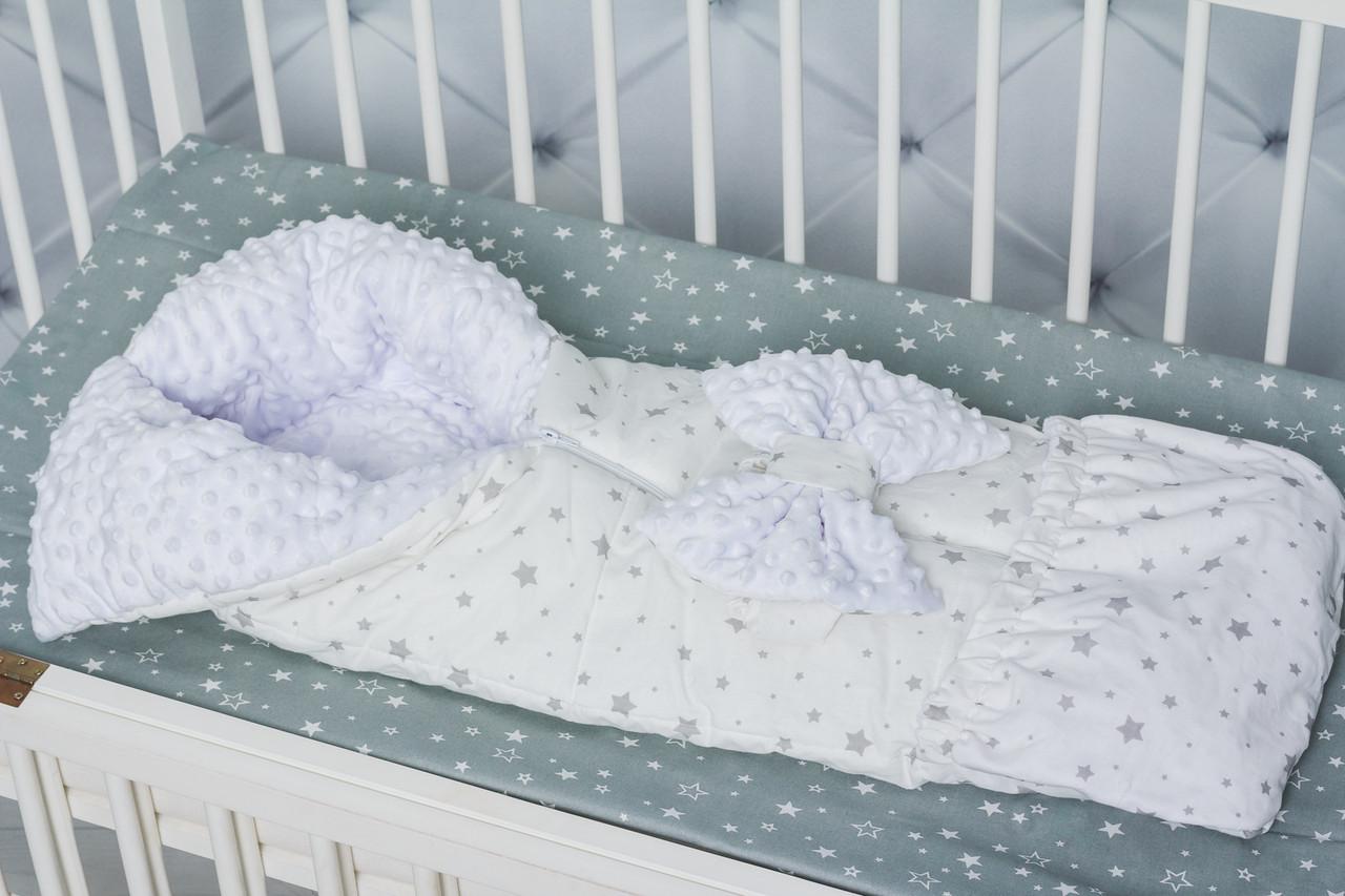 """Конверт-трансформер с плюшем Минки для новорожденного """"Белый в звездочку"""""""
