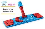 Пластмассовая основа, держатель (флаундер) для мопов 40 см с педалью и зажимами