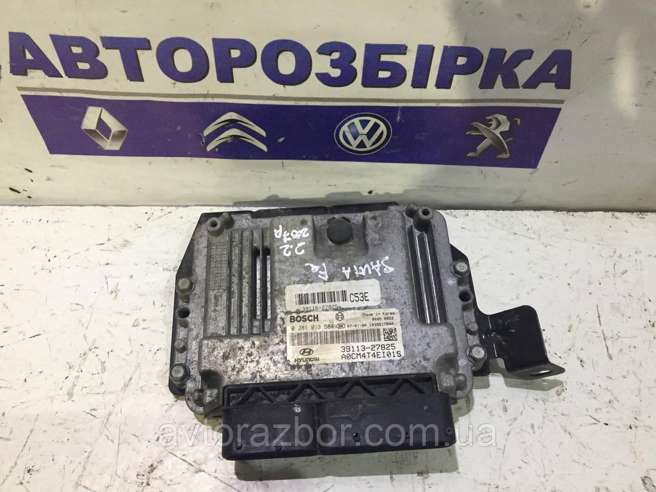 Блок управления двигателемуправління мотором hyundai santa fe 2006 2007 2008 2009 2010 хюндай санта фе 2.2