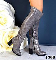 Шикарные кожаные сапоги на устойчивом каблуке 36-40 р визон, фото 1
