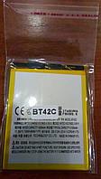 Аккумулятор BT42C для мобильного телефона Meizu M2 Note, (Li-ion 3.8V 3100mAh)