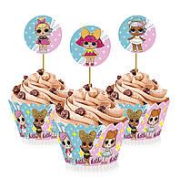 """Топперы для капкейков, десертов и кексов """"Куклы ЛОЛ"""", 6 шт./уп."""