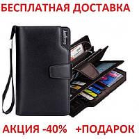 Мужской кошелек клатч Baellerry Business (S1063)  Портмоне удобный Бумажник кожаный Original Size