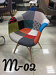 Кресло M-02, пэчворк (Прайз), Eames, фото 5