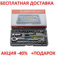 Набор инструментов 40 предметов в пластиковом кейсе Original size AIWA 40 pcs combination socket wrench set