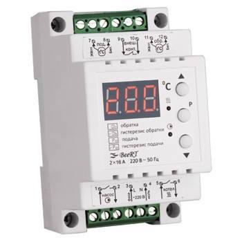 Терморегуляторы для котлов BeeRT, фото 2