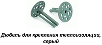 """Дюбель для теплоизоляции""""зонтик"""" ТД–10х100(мешок 1000шт.)"""