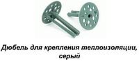 """Дюбель для теплоизоляции""""зонтик"""" ТД–10х70(мешок 1000шт.)"""