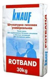 Штукатурка Knauf ROTBAND универсальная гипсовая, 30 кг, фото 2