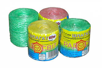 Шпагат полипропиленовый цветной 60 м Радосвит