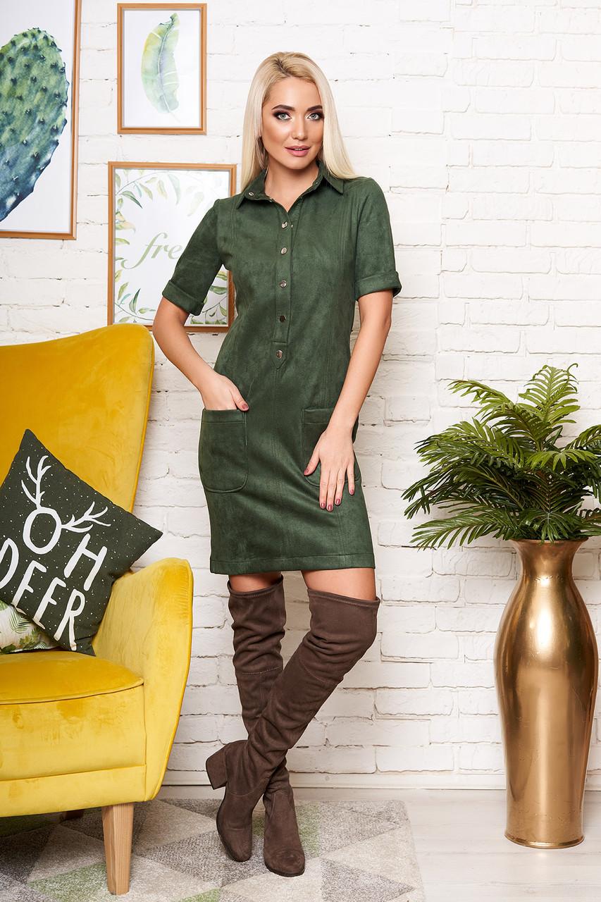 Красивое платье рубашка под замш с коротким рукавом зеленое