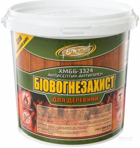 Біовогнезахист ХМББ-3324 розчин БЛЄСК 0,9 кг   /12шт/