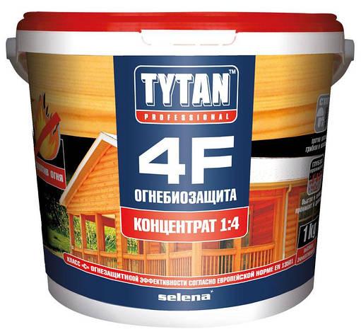 Вогнебіозахист 4F концентрат 1:4 червоний TYTAN 1 кг   /6шт/, фото 2