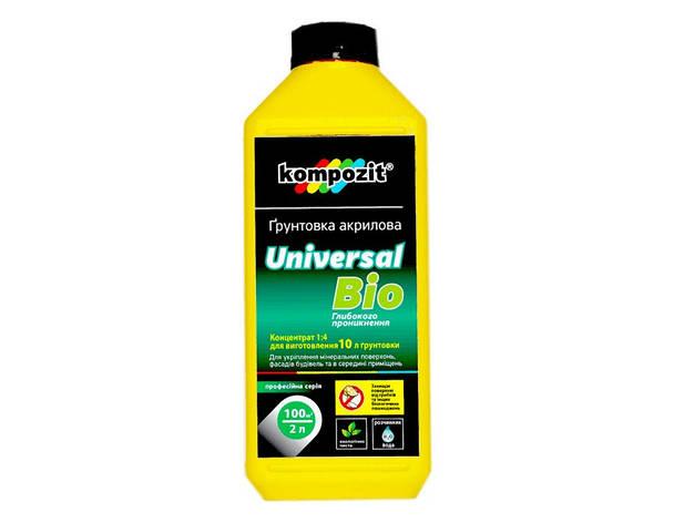 Грунтовка Universal-Bio концентрат 1:4 КОМПОЗИТ 2 л   /12шт/, фото 2