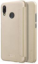 Чехол-книжка Huawei P20 Lite gold Nilkin, фото 3