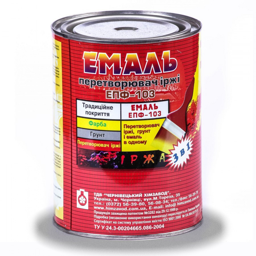 Емаль перетворювач іржі ЕПФ-103 ЧЕРНІВЦІ червона 1 кг   /12шт/