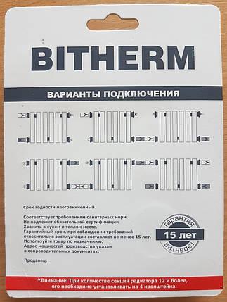 """Комплект переходников для радиатора 3/4"""", фото 2"""