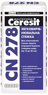 Стяжка для пола CN-278 Ceresit 15-50 мм