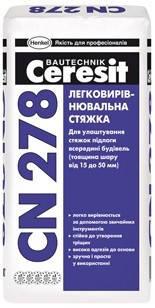 Стяжка для пола CN-278 Ceresit 15-50 мм, фото 2