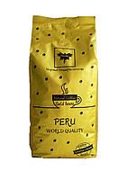 "Кофе в зернах ""Vencedor"" 100% Arabica PERU, 1kg"
