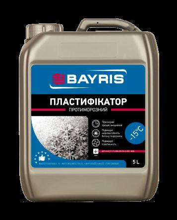 Пластифікатор протиморозний БАЙРІС  5 л, фото 2