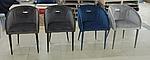 Кресло ELBE (58*59*75 cm текстиль) антрацит, Nicolas, фото 4