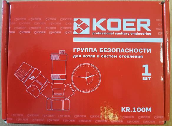 Группа безопасности KOER (Чехия), фото 2