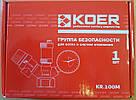 Група безпеки KOER (Чехія), фото 2