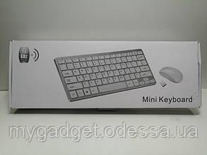 Беспроводный комплект клавиатура и мышка Mini Keyboard + подарок