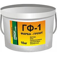 Грунтующая краска Профлайн ГФ-1, 10 л