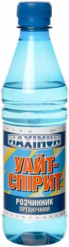 Уайт-спіріт MAXIMUM (0,35л) 0,24 кг   /20шт/
