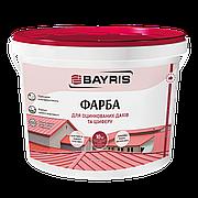 Фарба для шиферу і оцинковки БАЙРІС бордова 10 кг