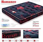 Матрас Romance/Романс, Romance (Matroluxe) Бесплатная доставка, фото 3
