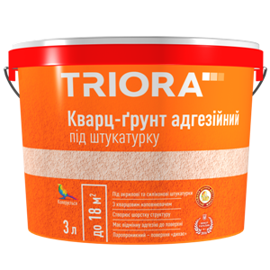 Кварц-грунт под штукатурки Триора, 10 кг